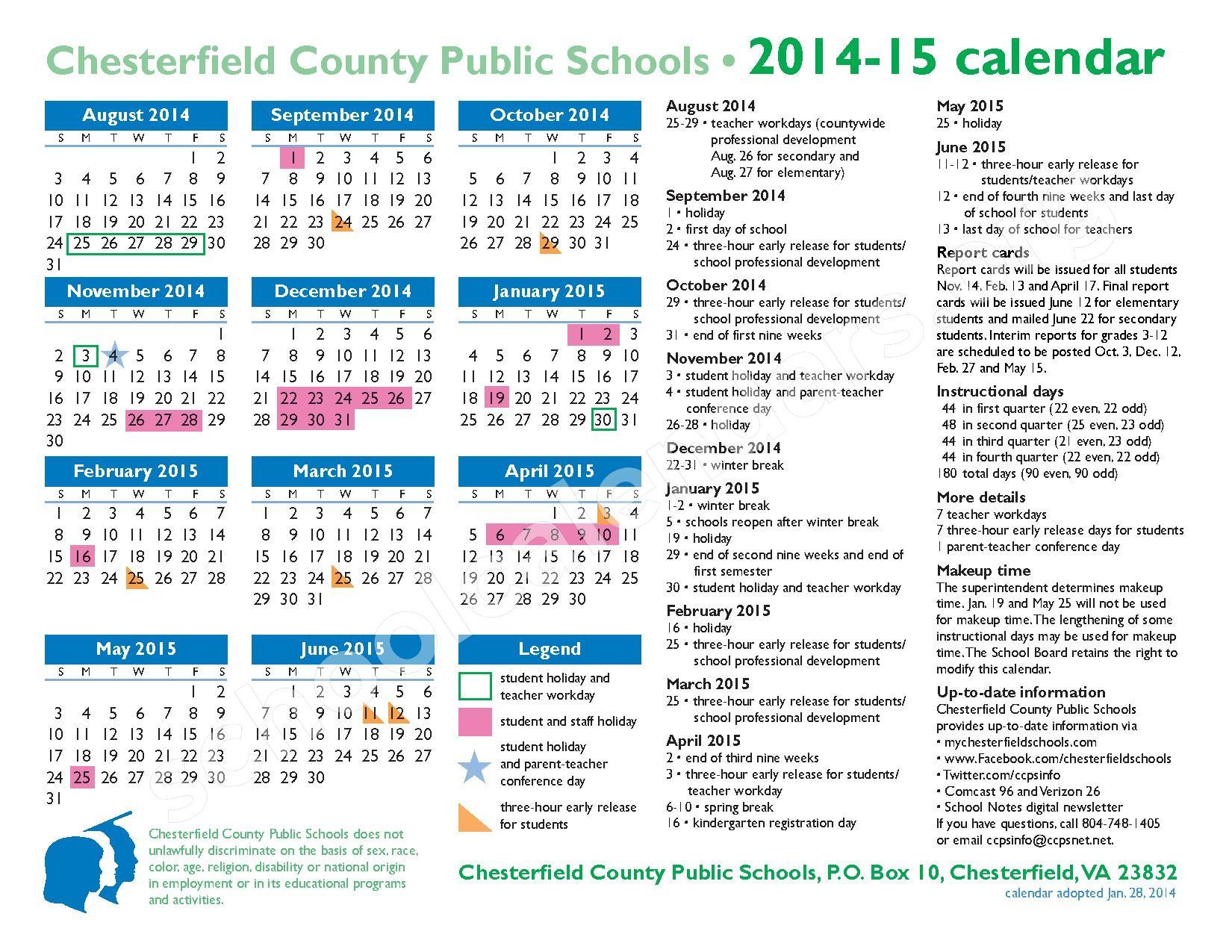 printable 2015 16 calendar