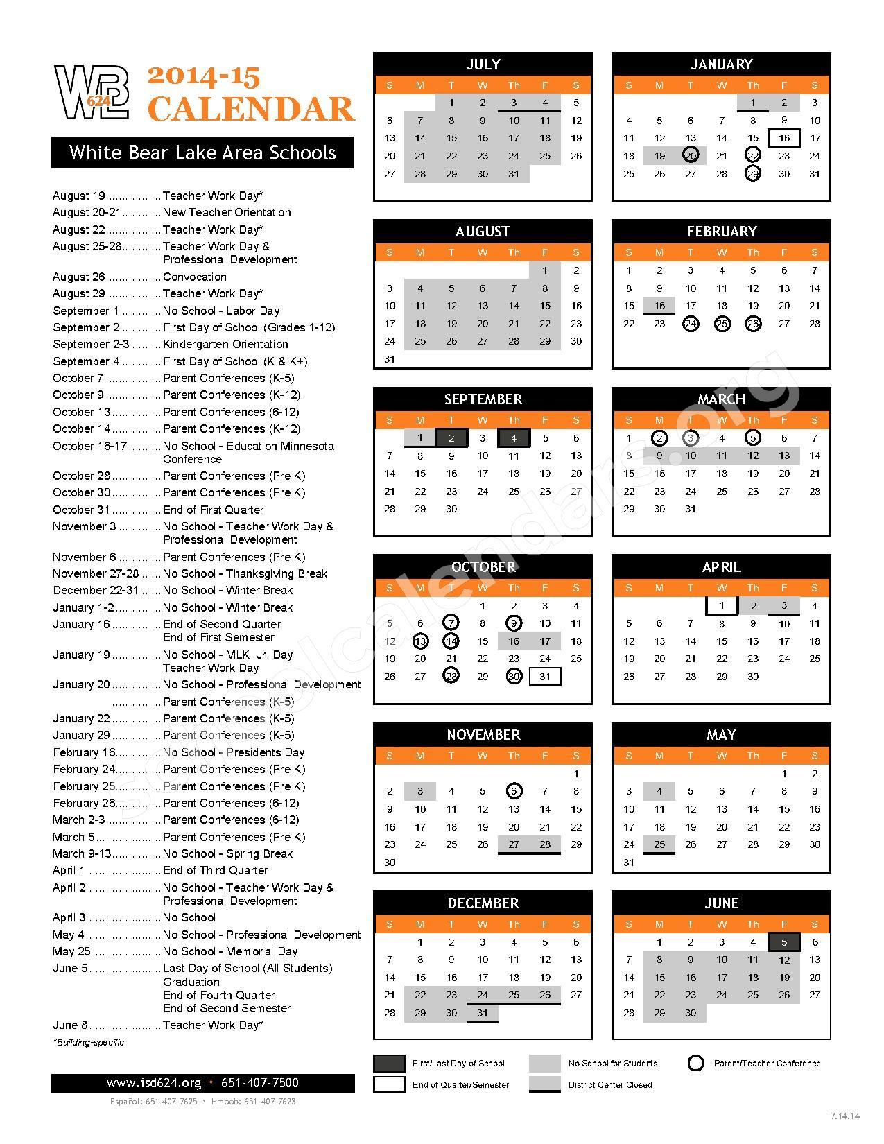 college academic calendar College calendar college calendar additional navigation home faqs academic information college calendar degree works enrollment verification exam schedules.