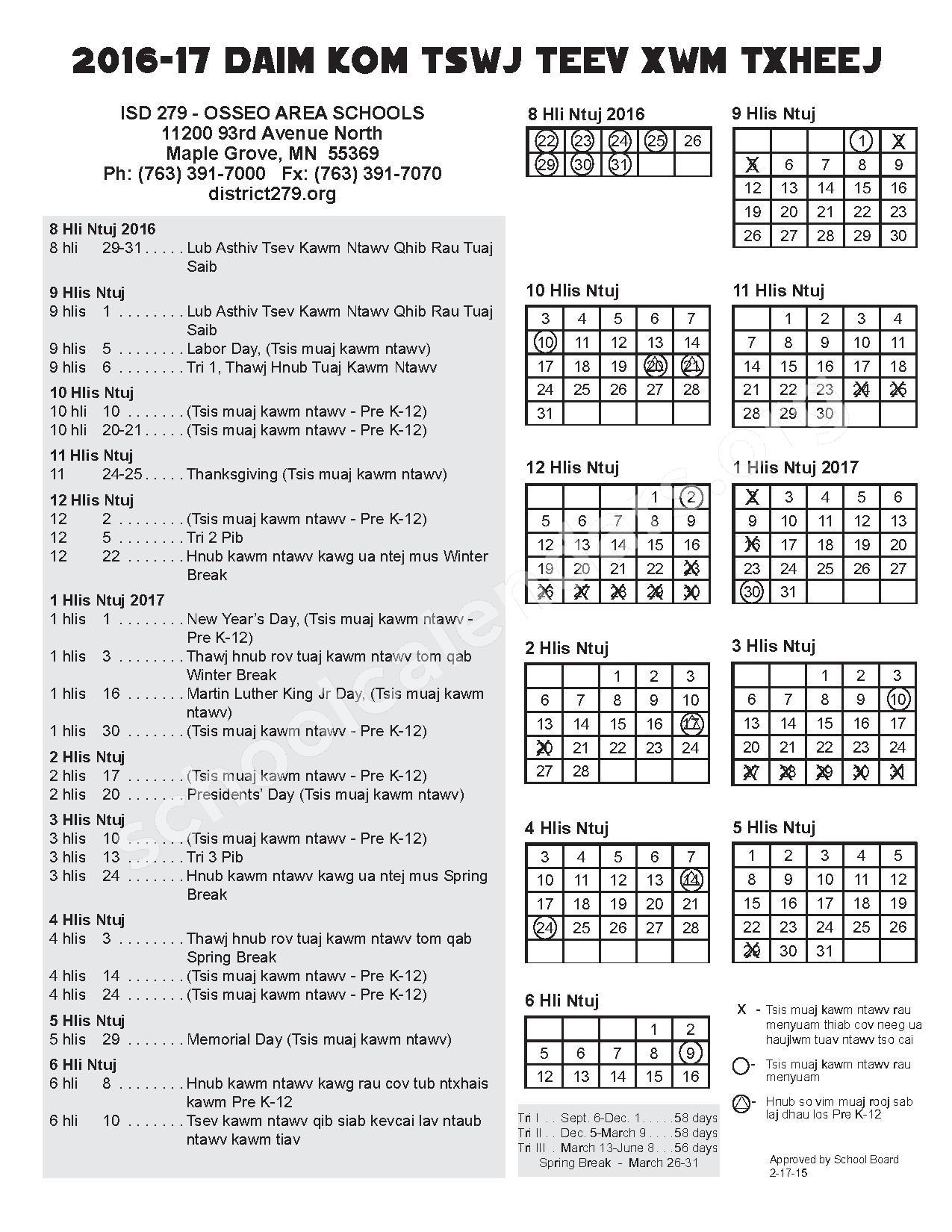 2016 - 2017 Hmoob Calendar – Edinbrook Elementary School – page 1