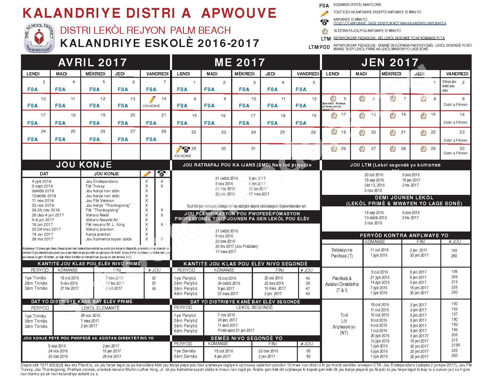 2016 - 2017 KALANDRIYE ESKOLÈ (Creole) – Boynton Beach Community Adult – page 2
