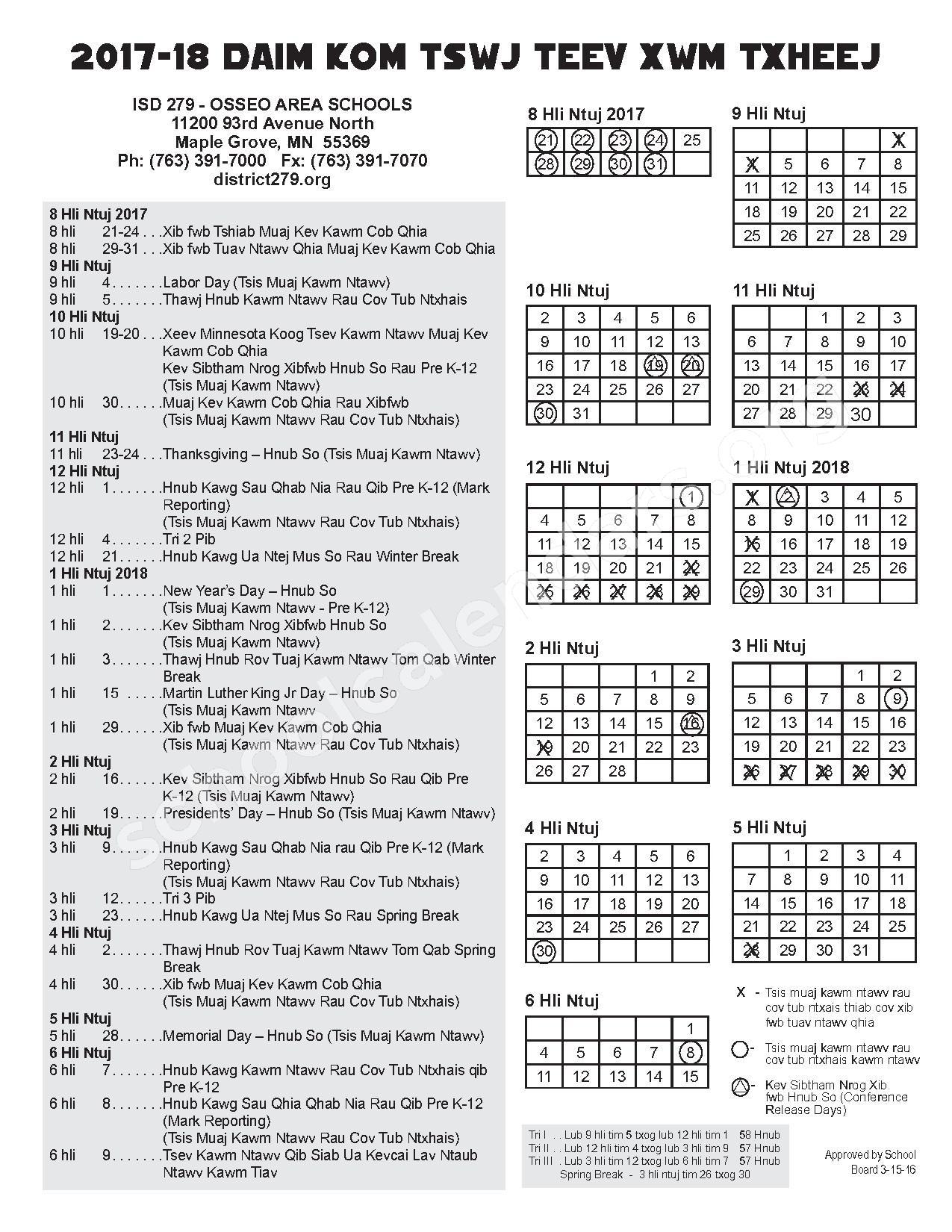2017 - 2018 Hmoob Calendar – Osseo Public School District – page 1