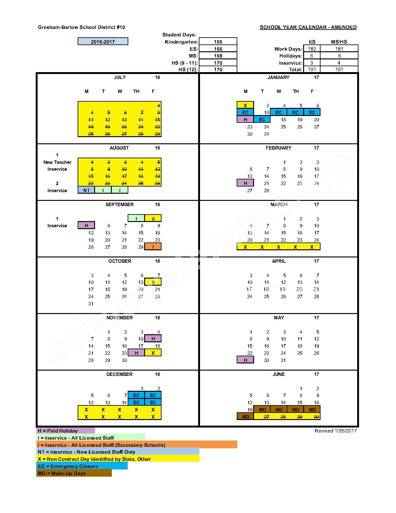 2016 - 2017 District Calendar – Damascus Middle School – page 1