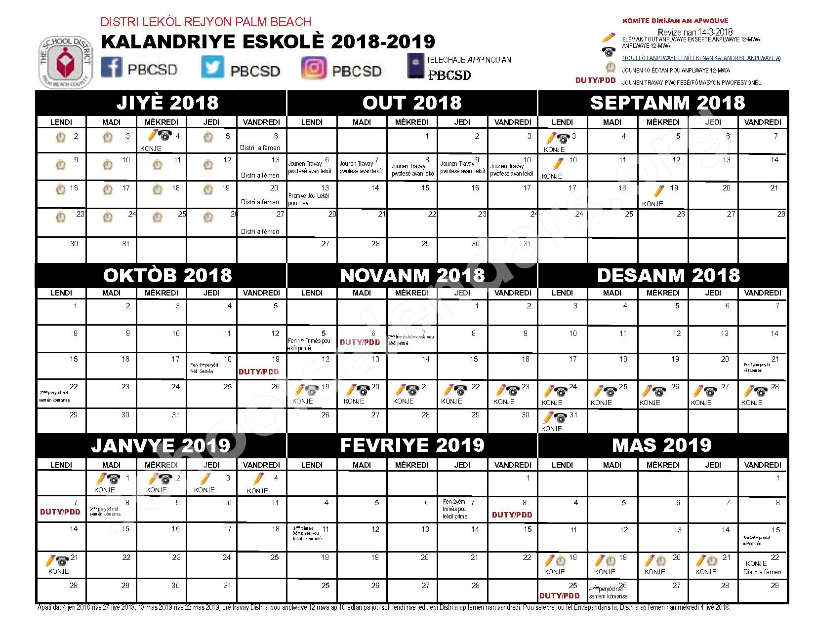 Palm Beach County Calendar 2019 2018   2019 KALANDRIYE ESKOLÈ | Palm Beach County School District