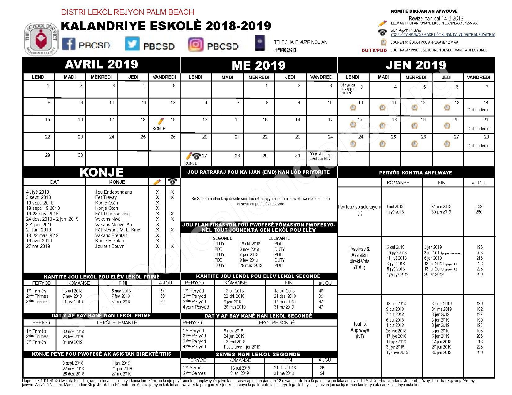 2018 - 2019 KALANDRIYE ESKOLÈ – Benoist Farms Elementary School – page 2